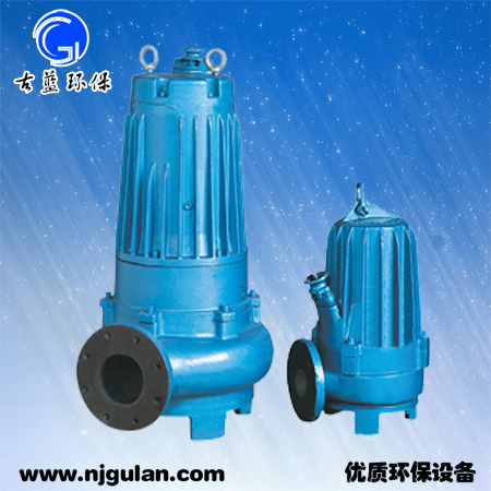 WQ潜水潜污泵