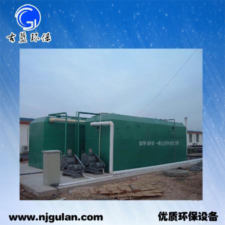 DM地埋式污水处理设备
