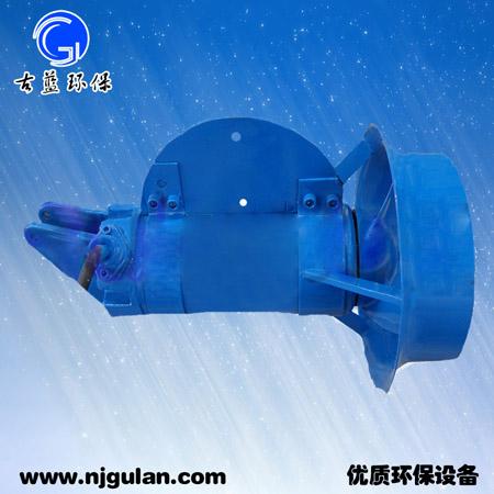 潜水搅拌机(QJB0.37kw-0.55kw)