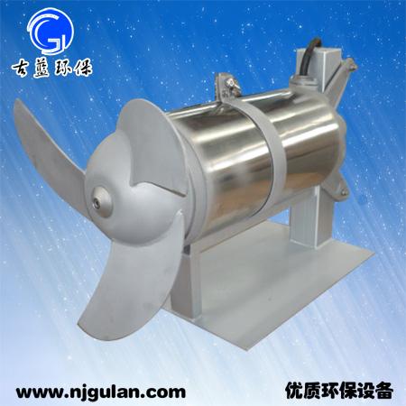 潜水搅拌机(冲压式QJB4kw-15kw)