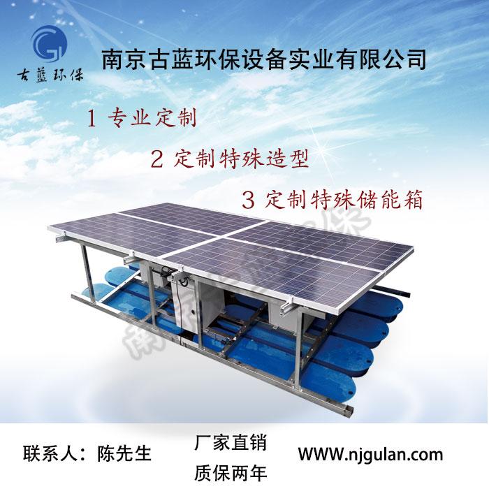 太阳能循环复氧机 南京