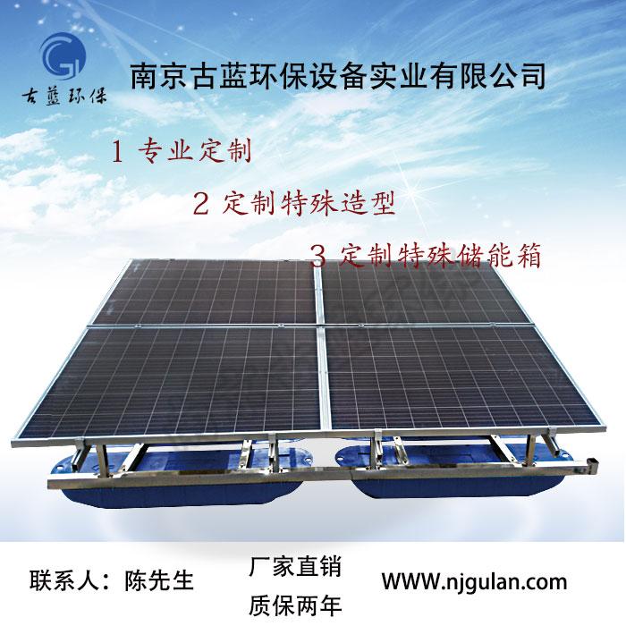 太阳能微动力污水处理一体机